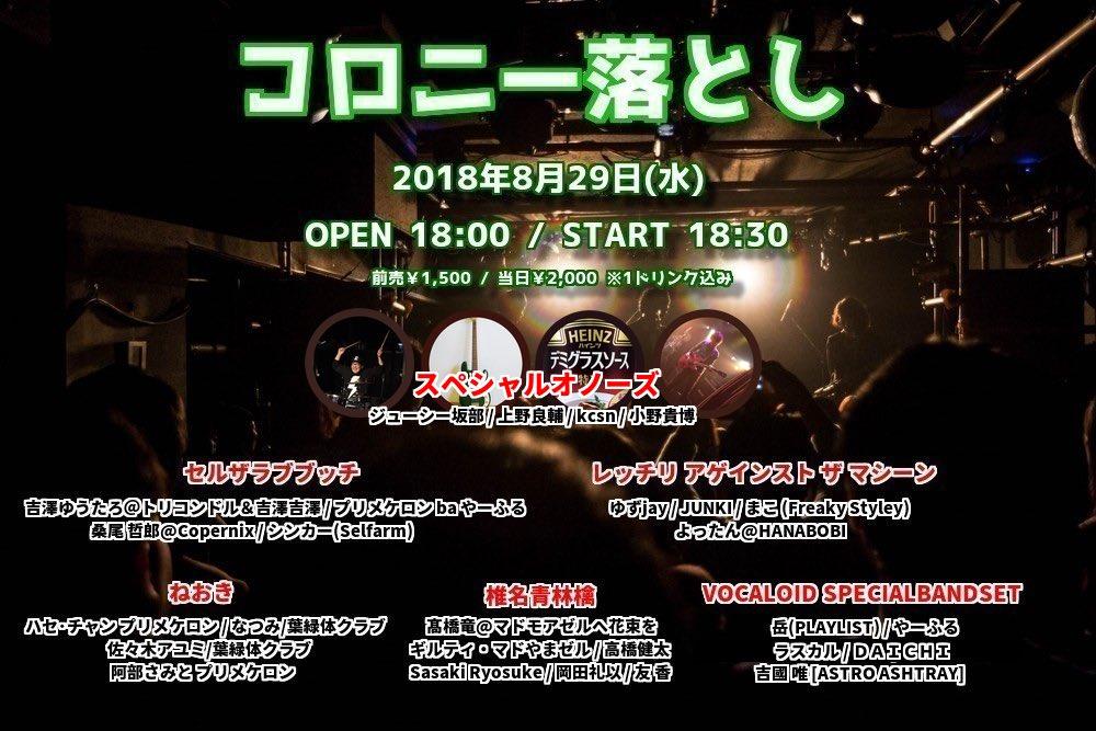 f:id:yoshizawa_yoshizawa:20180828184314j:plain