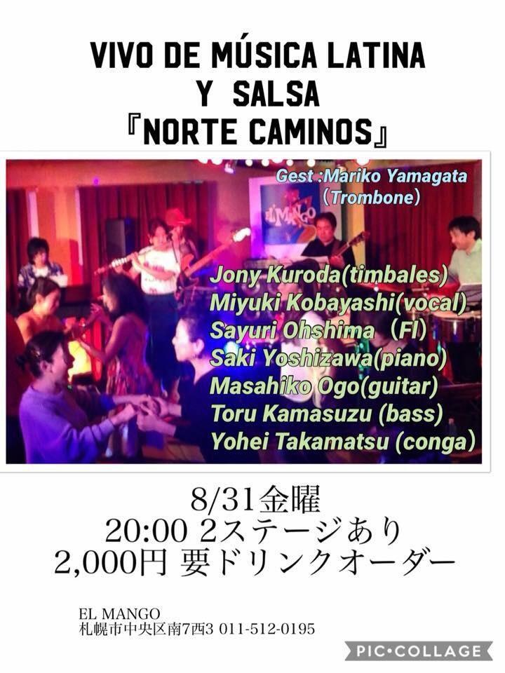 f:id:yoshizawa_yoshizawa:20180830180914j:plain