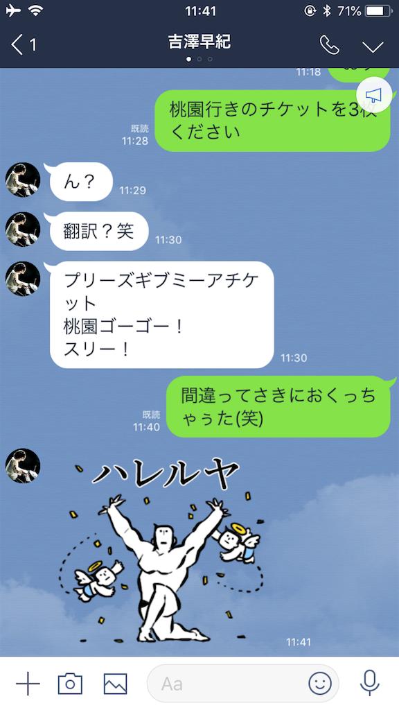 f:id:yoshizawa_yoshizawa:20180831183335p:image