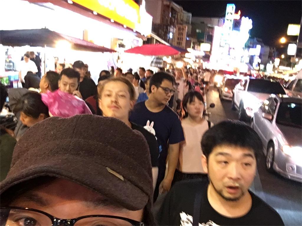 f:id:yoshizawa_yoshizawa:20180831183410j:image