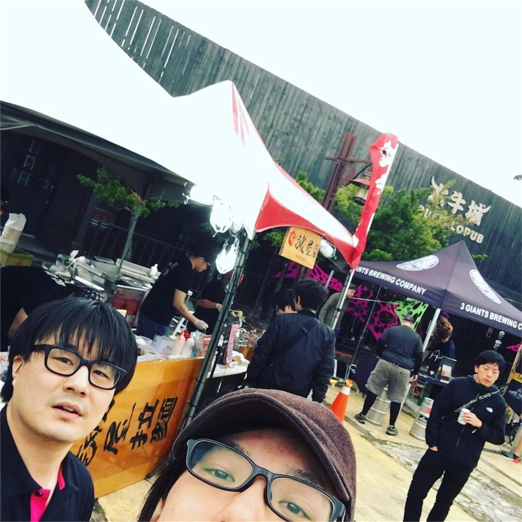 f:id:yoshizawa_yoshizawa:20180831183413j:image