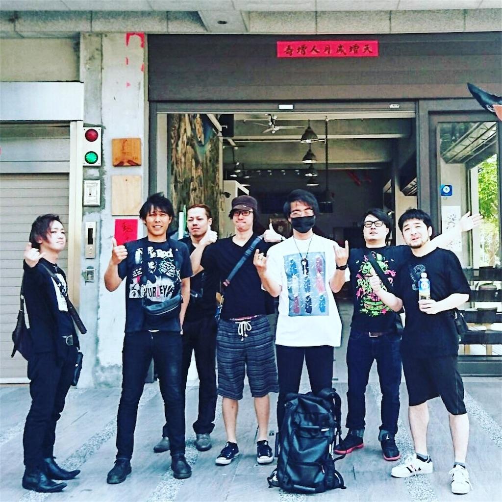 f:id:yoshizawa_yoshizawa:20180831190011j:plain