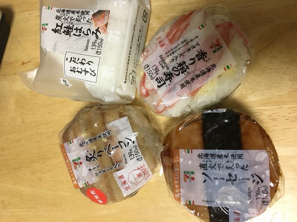 f:id:yoshizawa_yoshizawa:20180903191857j:plain