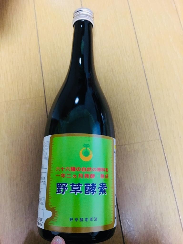 f:id:yoshizawa_yoshizawa:20180926193358j:plain