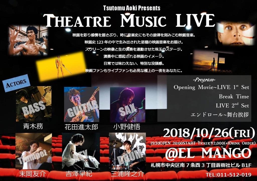 f:id:yoshizawa_yoshizawa:20180929190215j:plain