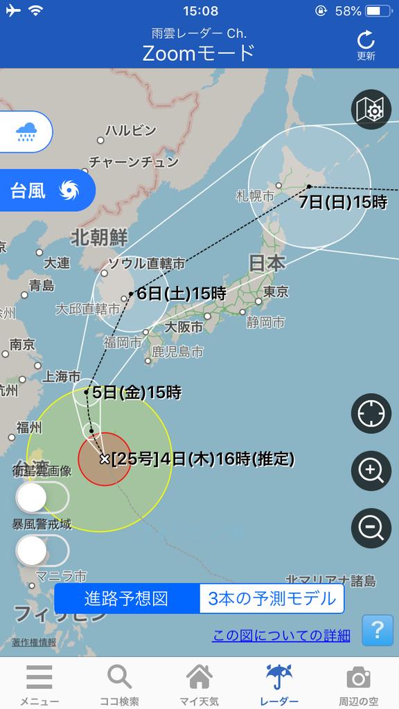 f:id:yoshizawa_yoshizawa:20181005142910p:plain