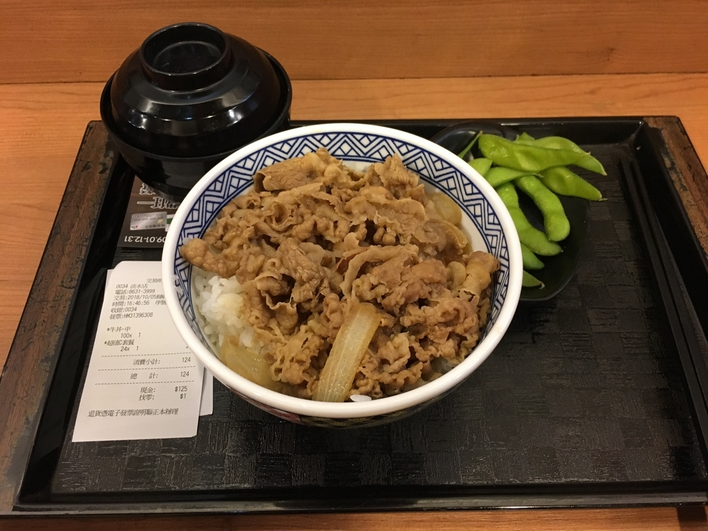 f:id:yoshizawa_yoshizawa:20181006105421j:plain