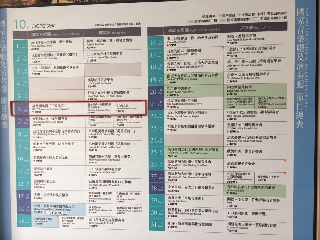 f:id:yoshizawa_yoshizawa:20181009194858j:plain