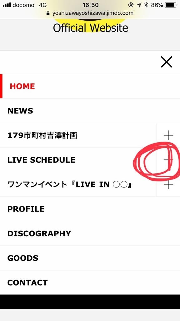 f:id:yoshizawa_yoshizawa:20181018215327j:plain