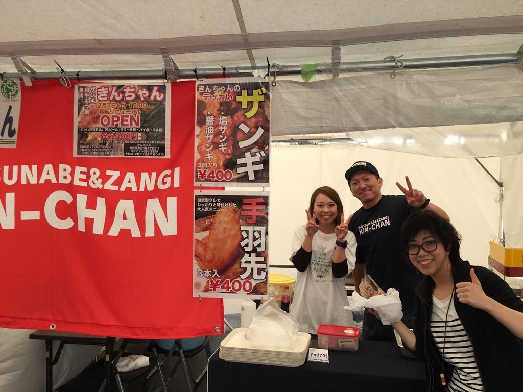 f:id:yoshizawa_yoshizawa:20181028224701j:plain