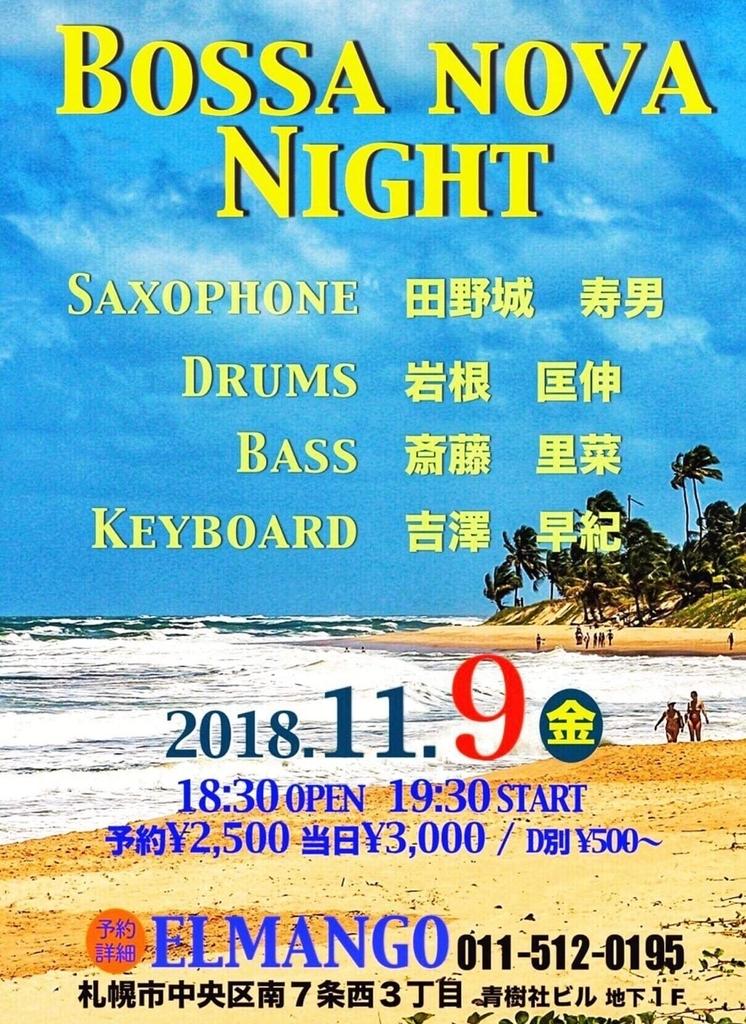 f:id:yoshizawa_yoshizawa:20181031011253j:plain