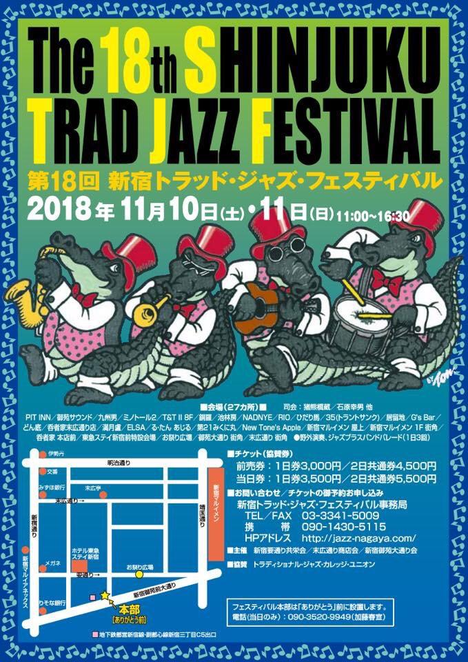 f:id:yoshizawa_yoshizawa:20181031011353j:plain