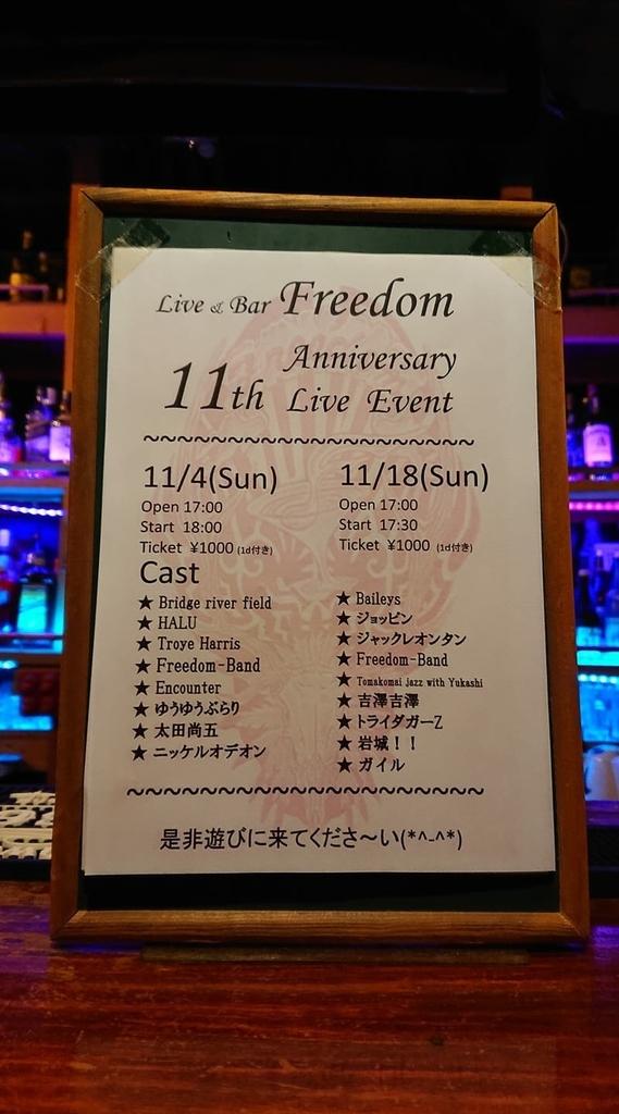 f:id:yoshizawa_yoshizawa:20181031012056j:plain