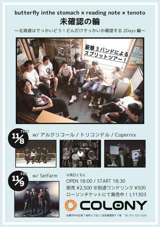 f:id:yoshizawa_yoshizawa:20181101222150j:plain