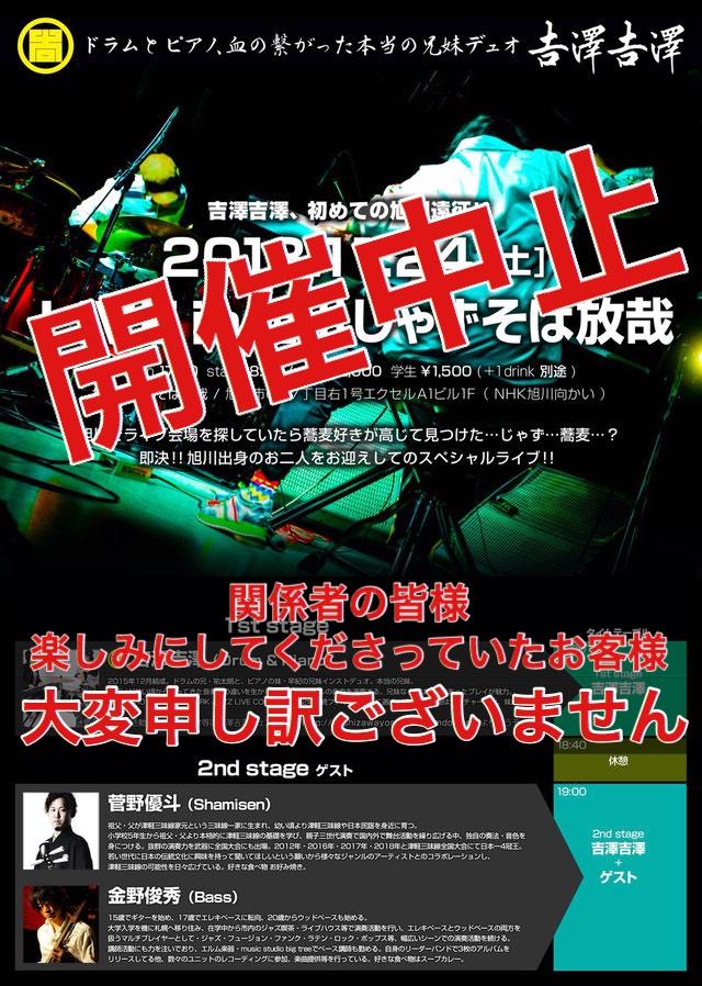 f:id:yoshizawa_yoshizawa:20181121204611j:plain