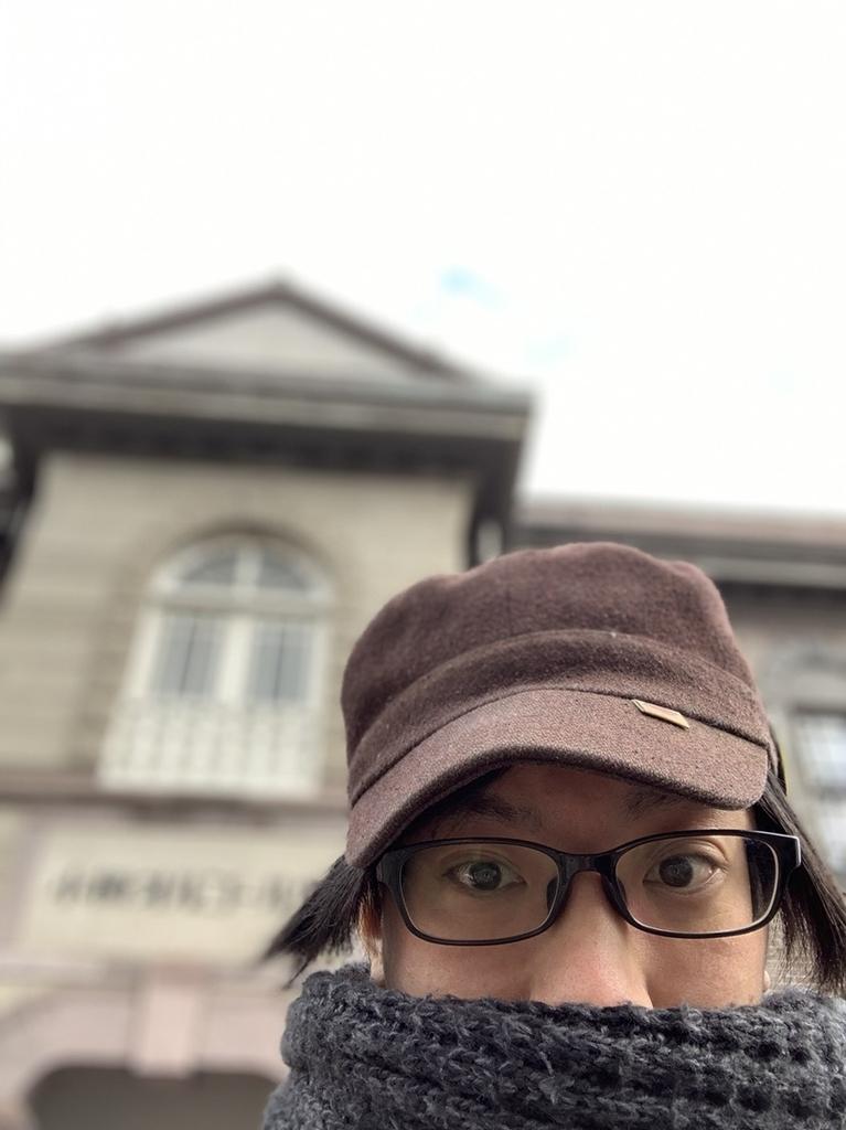 f:id:yoshizawa_yoshizawa:20181208195814j:plain