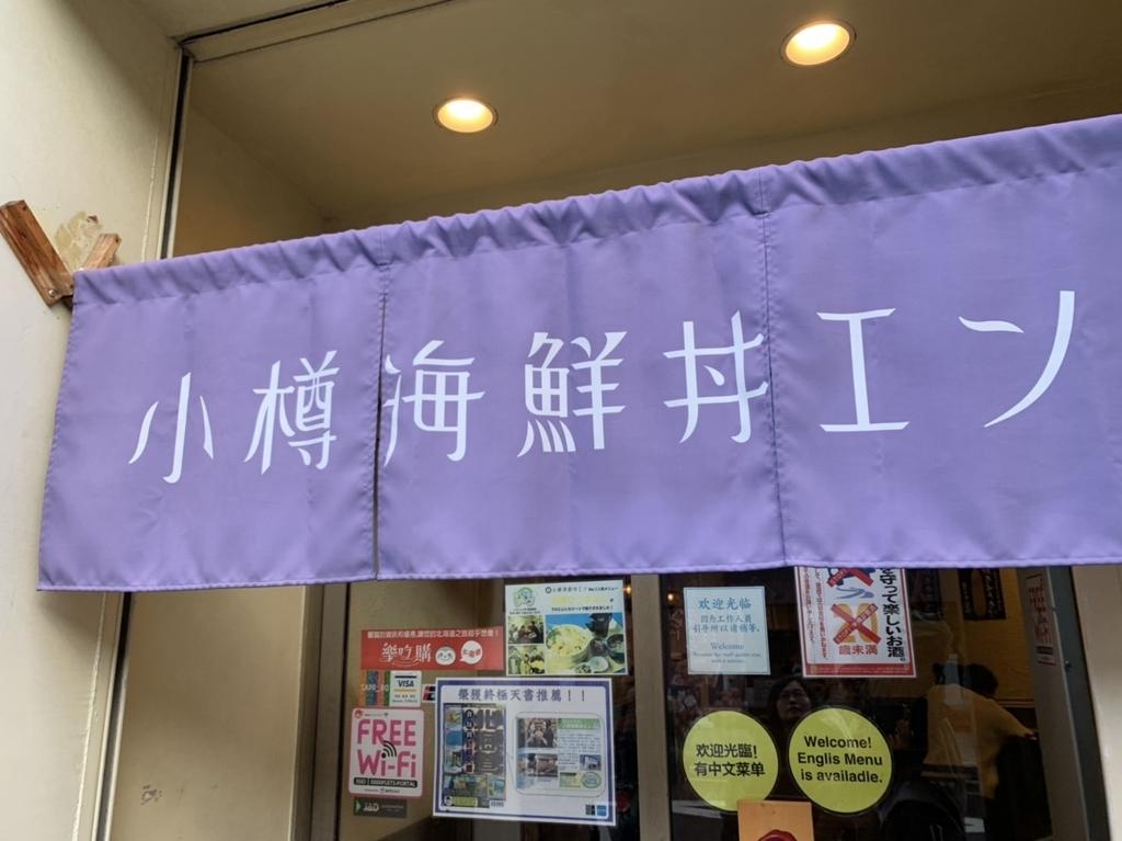 f:id:yoshizawa_yoshizawa:20181208200510j:plain