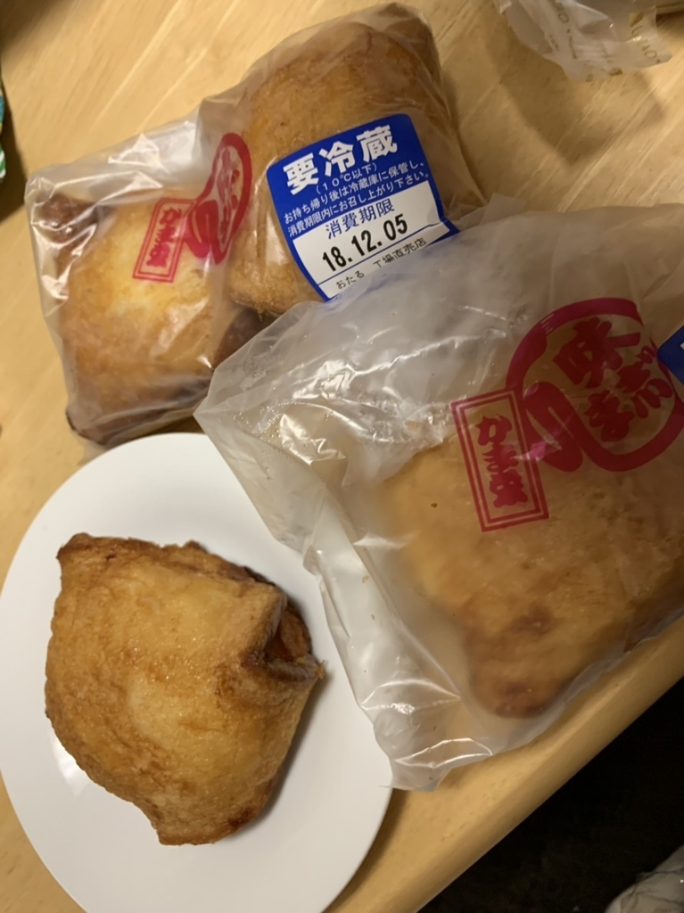 f:id:yoshizawa_yoshizawa:20181208200649j:plain