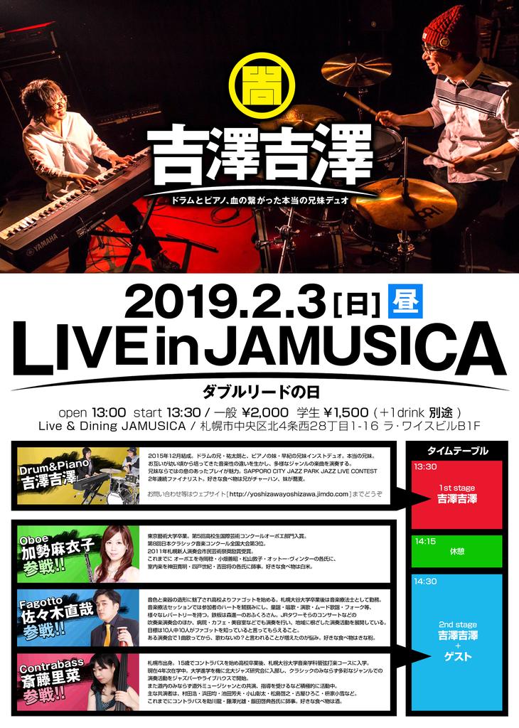 f:id:yoshizawa_yoshizawa:20181214200532p:plain