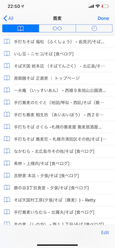 f:id:yoshizawa_yoshizawa:20190218225045p:plain