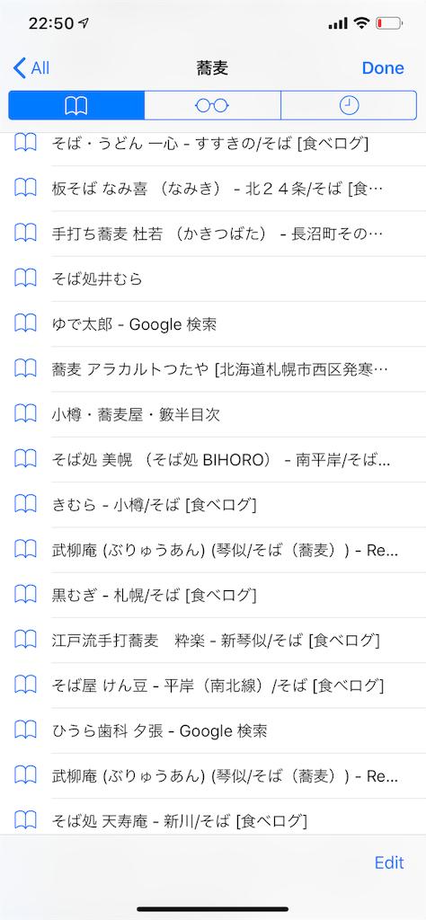 f:id:yoshizawa_yoshizawa:20190218225050p:plain