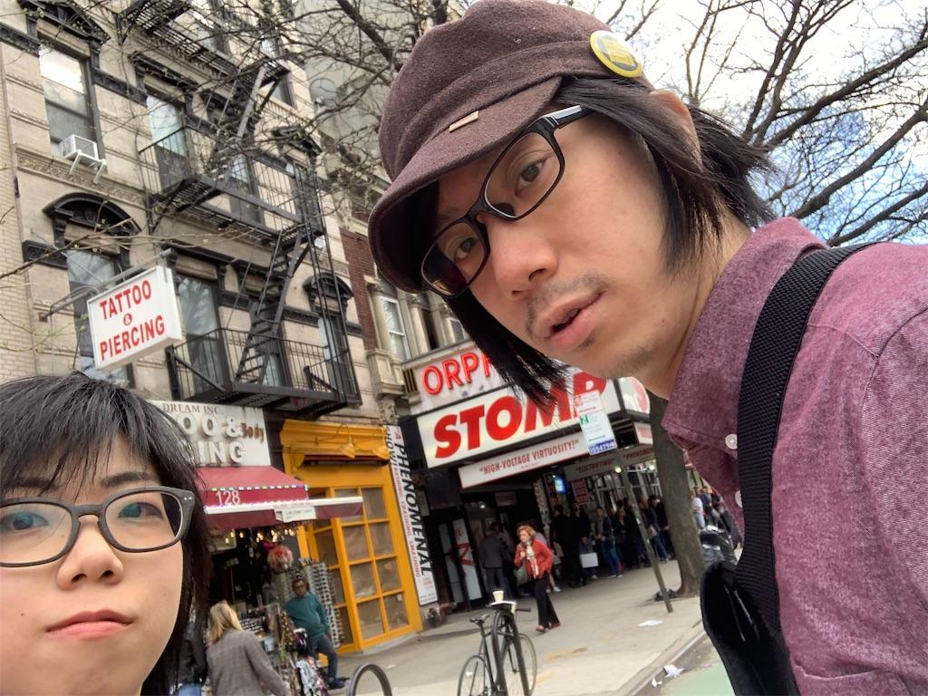 f:id:yoshizawa_yoshizawa:20190424221224j:image