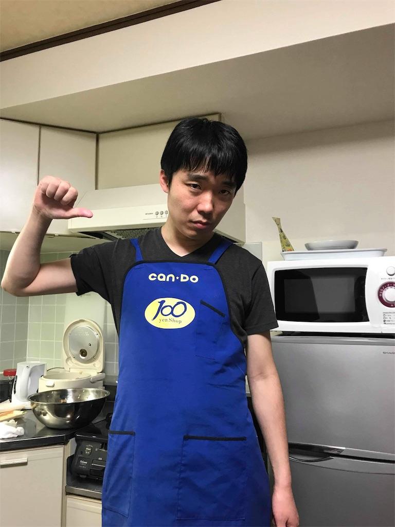 f:id:yoshizawa_yoshizawa:20190506085809j:image
