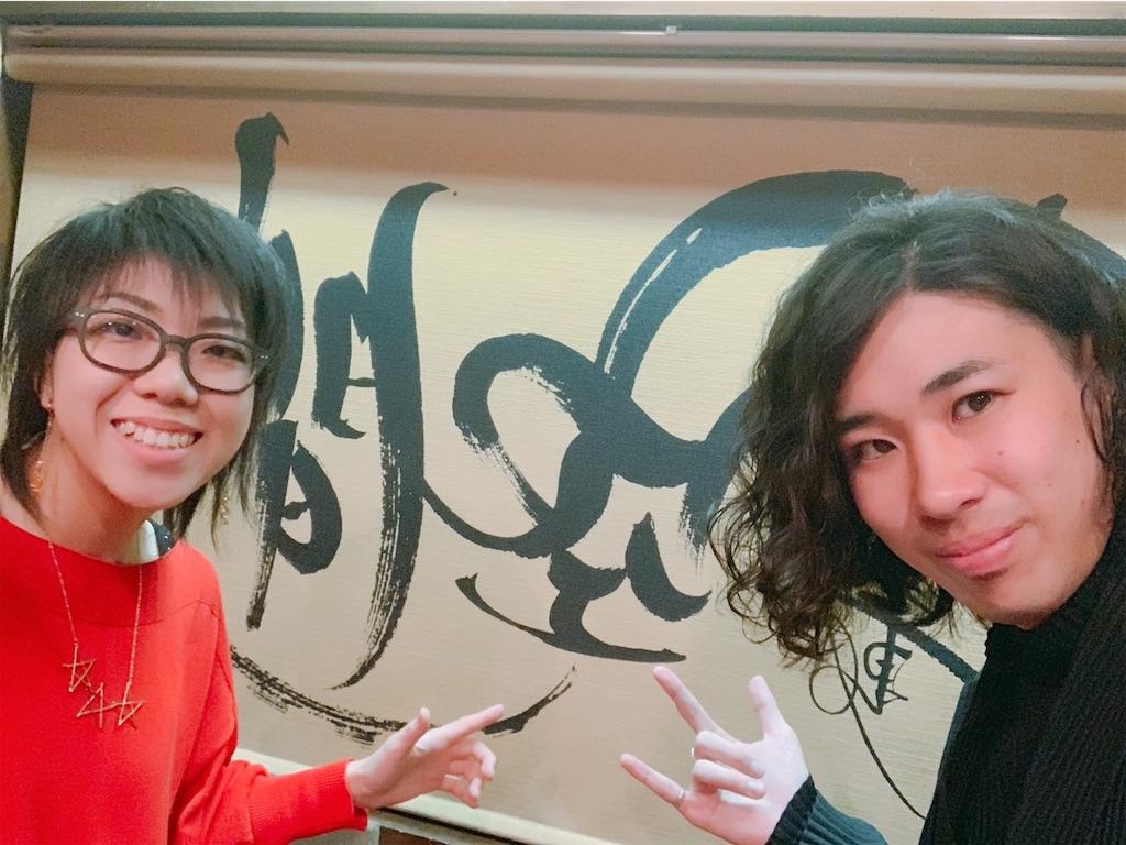 f:id:yoshizawa_yoshizawa:20190516205203j:image