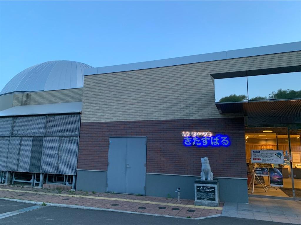 f:id:yoshizawa_yoshizawa:20190518193449j:image