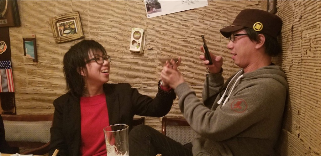f:id:yoshizawa_yoshizawa:20190518195152j:image