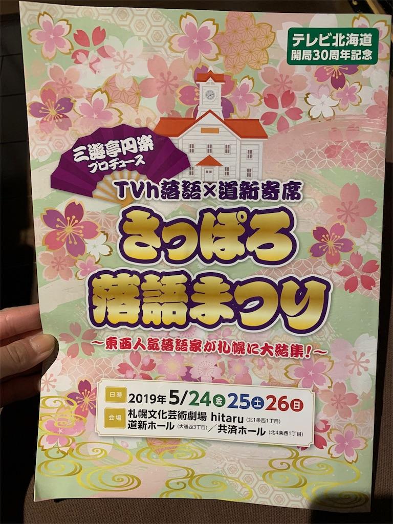 f:id:yoshizawa_yoshizawa:20190525220245j:plain