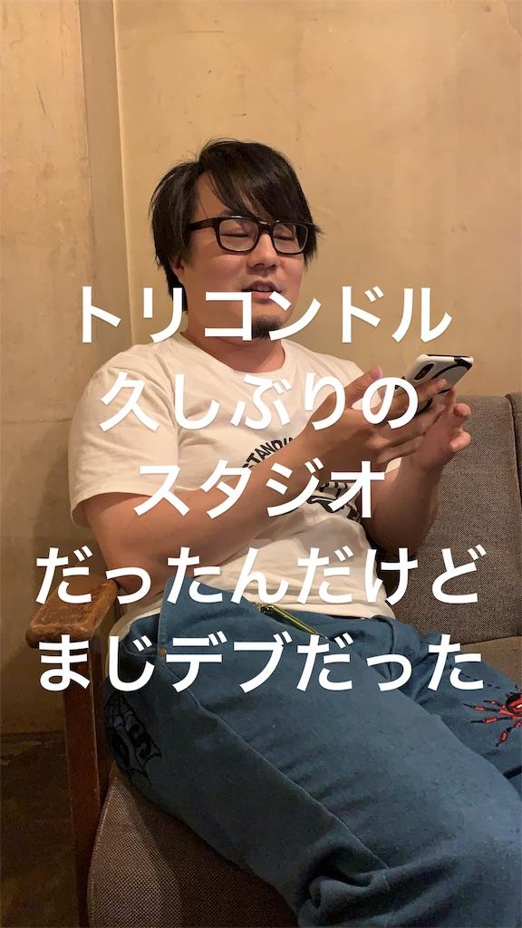 f:id:yoshizawa_yoshizawa:20190529122850j:image