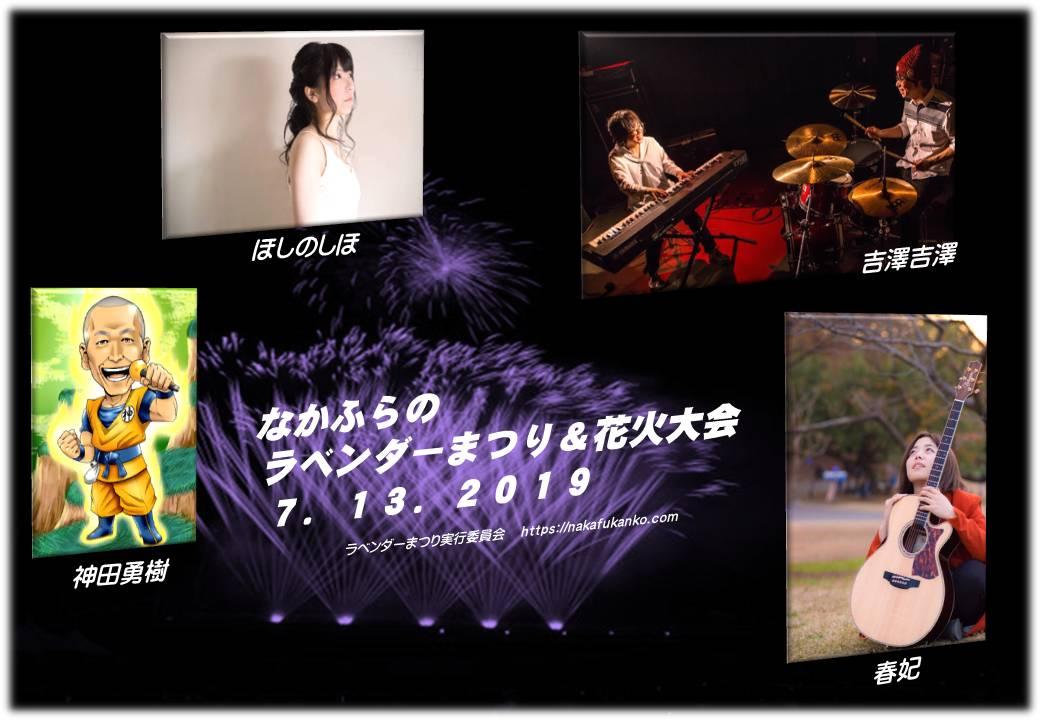 f:id:yoshizawa_yoshizawa:20190530085840j:plain