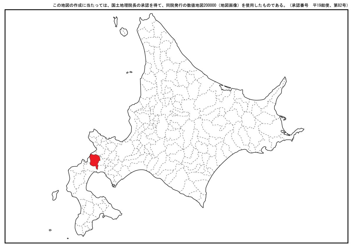 f:id:yoshizawa_yoshizawa:20190609230522p:plain