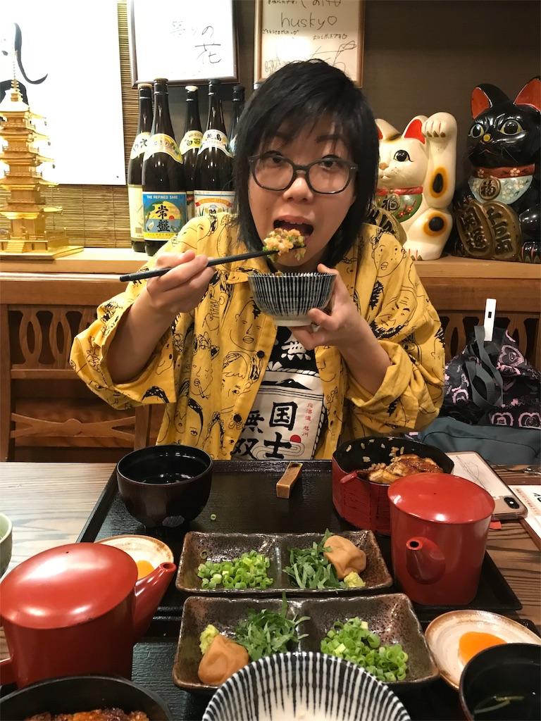 f:id:yoshizawa_yoshizawa:20190618114246j:plain