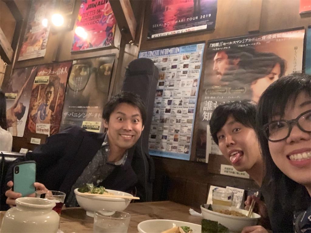 f:id:yoshizawa_yoshizawa:20190620090902j:plain