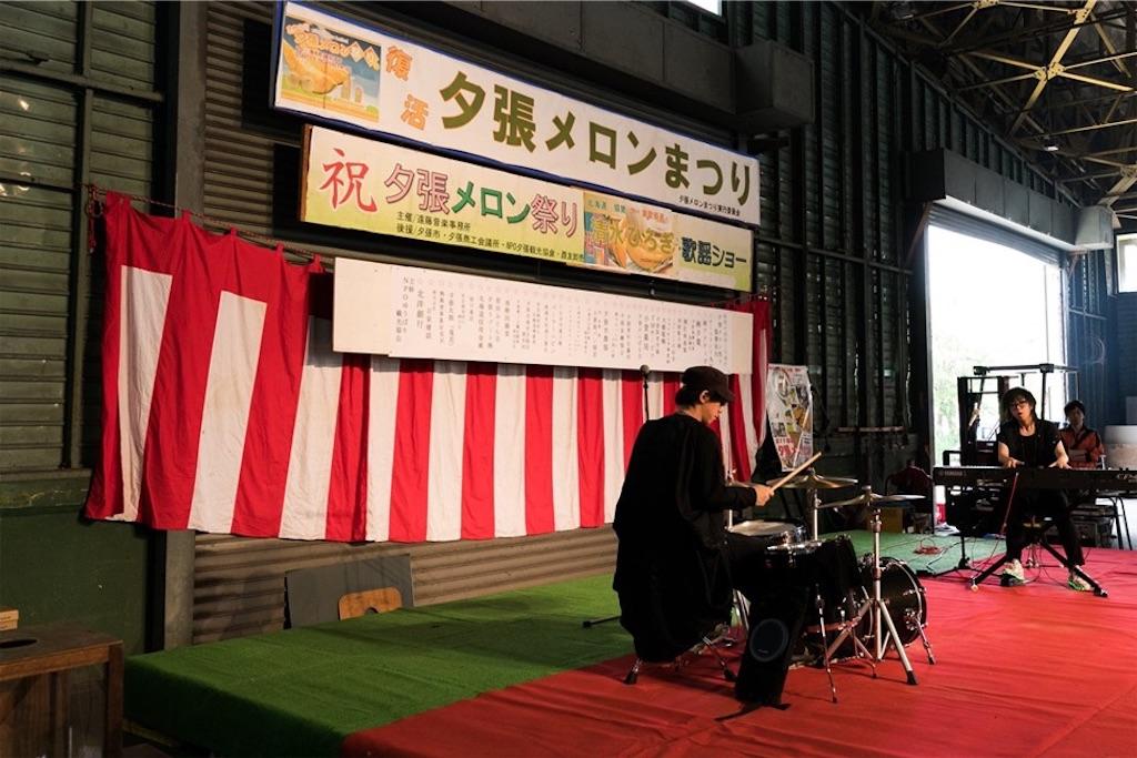 f:id:yoshizawa_yoshizawa:20190623173328j:image