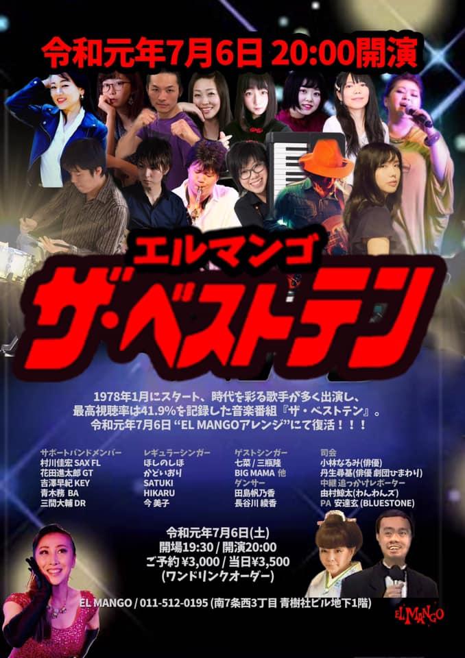 f:id:yoshizawa_yoshizawa:20190625204132j:plain