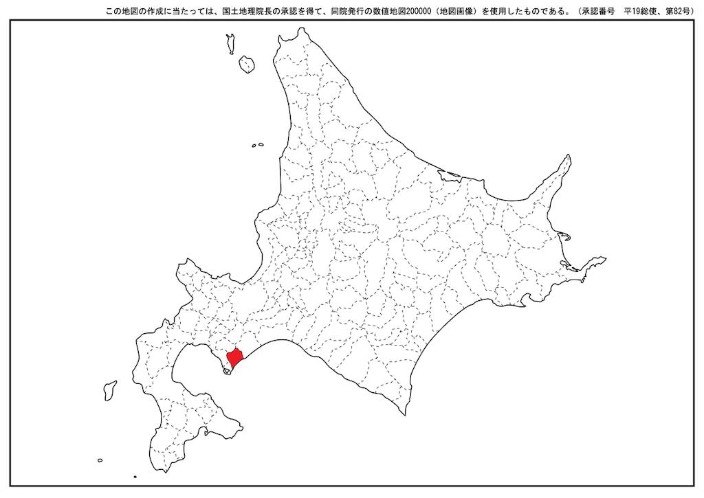 f:id:yoshizawa_yoshizawa:20190705160426p:image