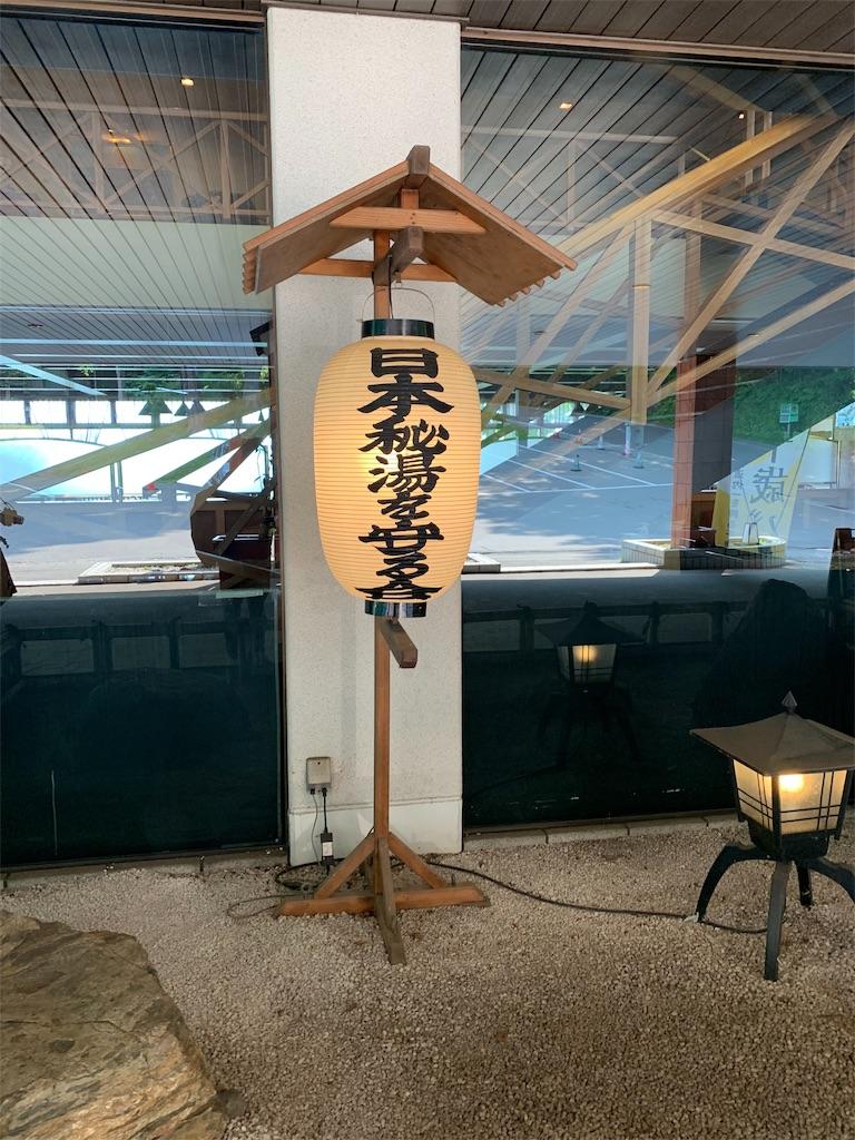 f:id:yoshizawa_yoshizawa:20190711003439j:plain