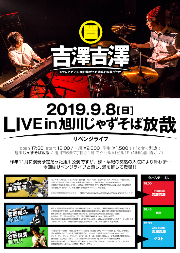 f:id:yoshizawa_yoshizawa:20190721085720p:image