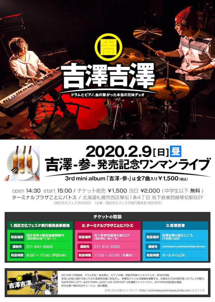 f:id:yoshizawa_yoshizawa:20191120194015p:plain