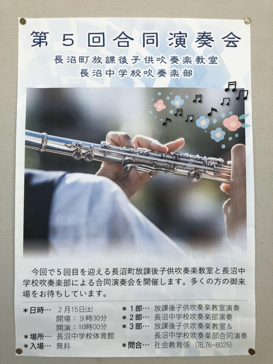 f:id:yoshizawa_yoshizawa:20200213164858j:plain