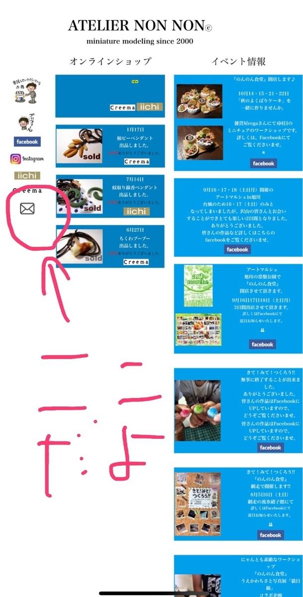 f:id:yoshizawa_yoshizawa:20200216104149j:plain
