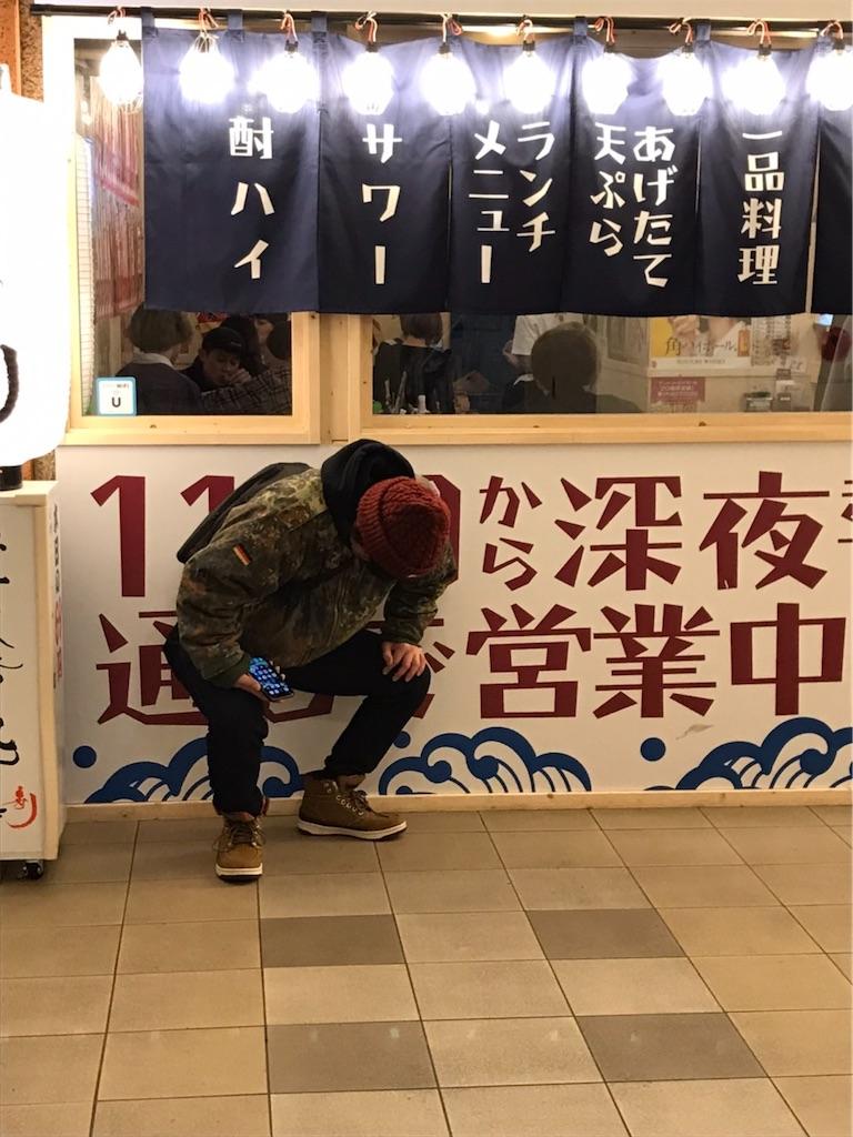 f:id:yoshizawa_yoshizawa:20200226184639j:image