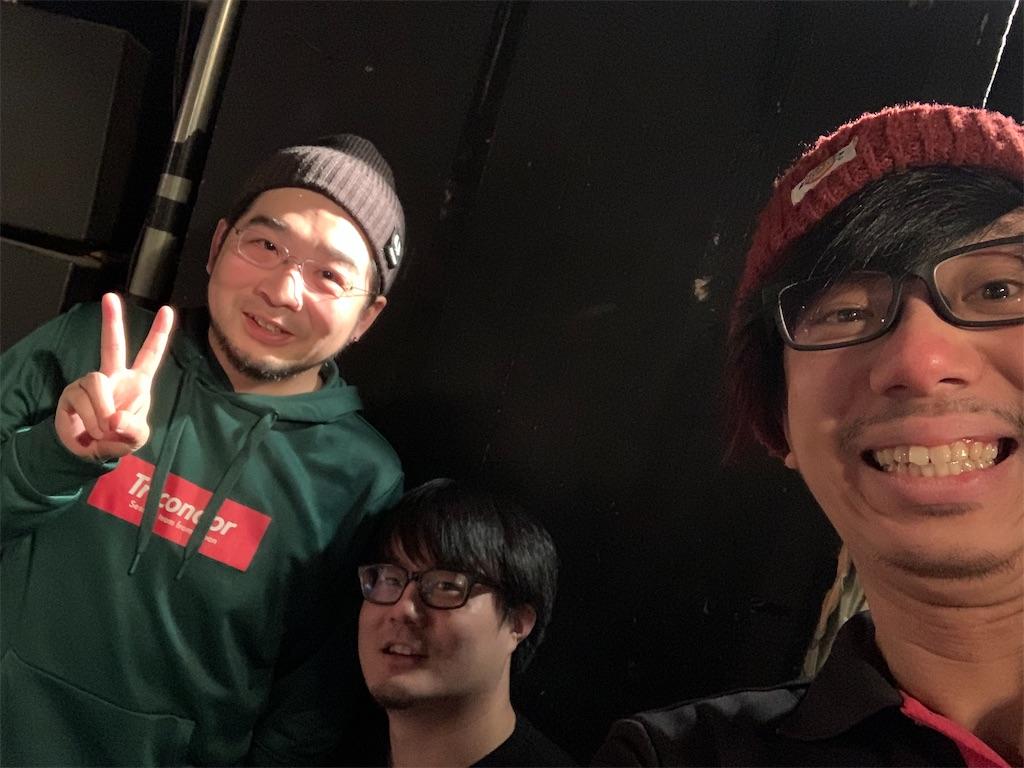 f:id:yoshizawa_yoshizawa:20200312125448j:image