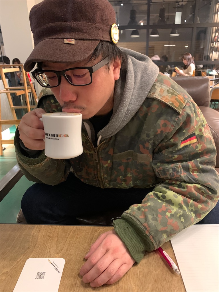 f:id:yoshizawa_yoshizawa:20200314204052j:image