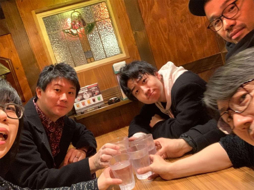 f:id:yoshizawa_yoshizawa:20200316110315j:plain