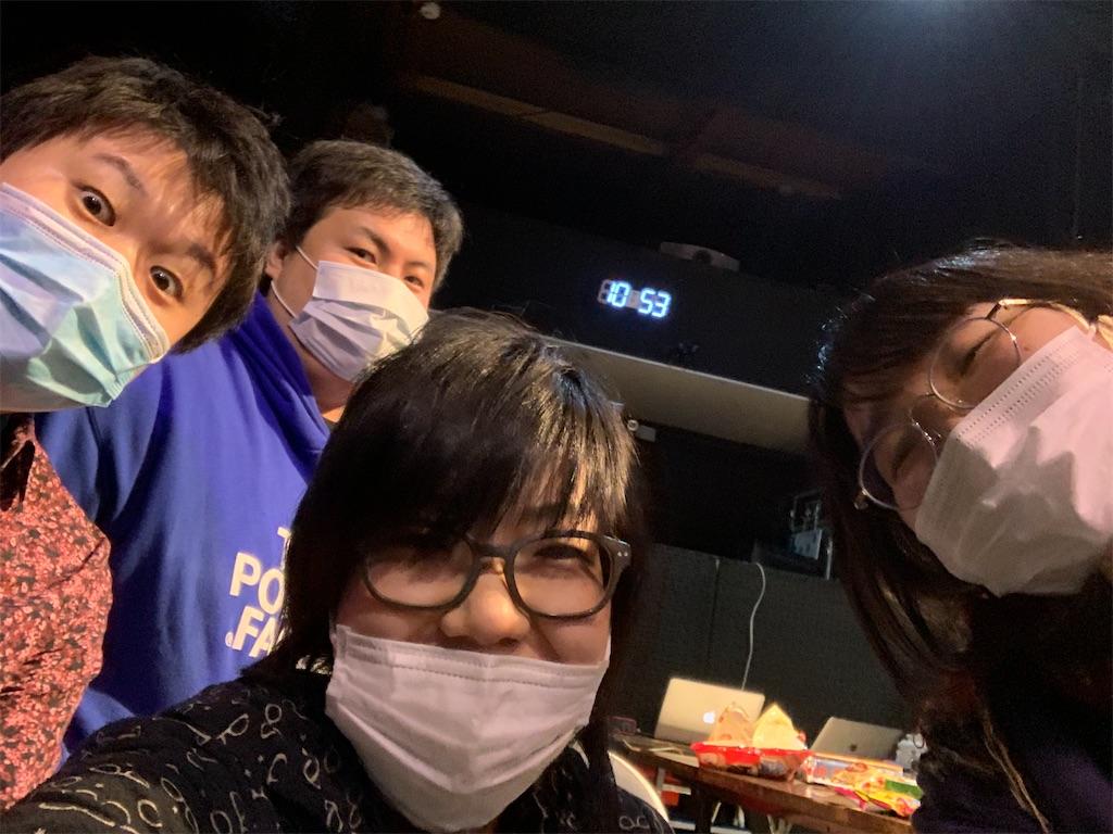 f:id:yoshizawa_yoshizawa:20200316110343j:image