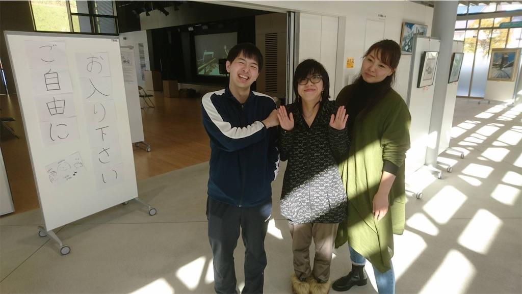 f:id:yoshizawa_yoshizawa:20200316110453j:image